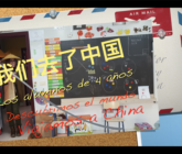 Los alumnos de 4 años viajan a China